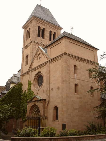 «Martinskirche Worms Portal». Publicado bajo la licencia CC BY-SA 2.0 de vía Wikimedia Commons - https://commons.wikimedia.org/wiki/File:Martinskirche_Worms_Portal.jpg#/media/File:Martinskirche_Worms_Portal.jpg.
