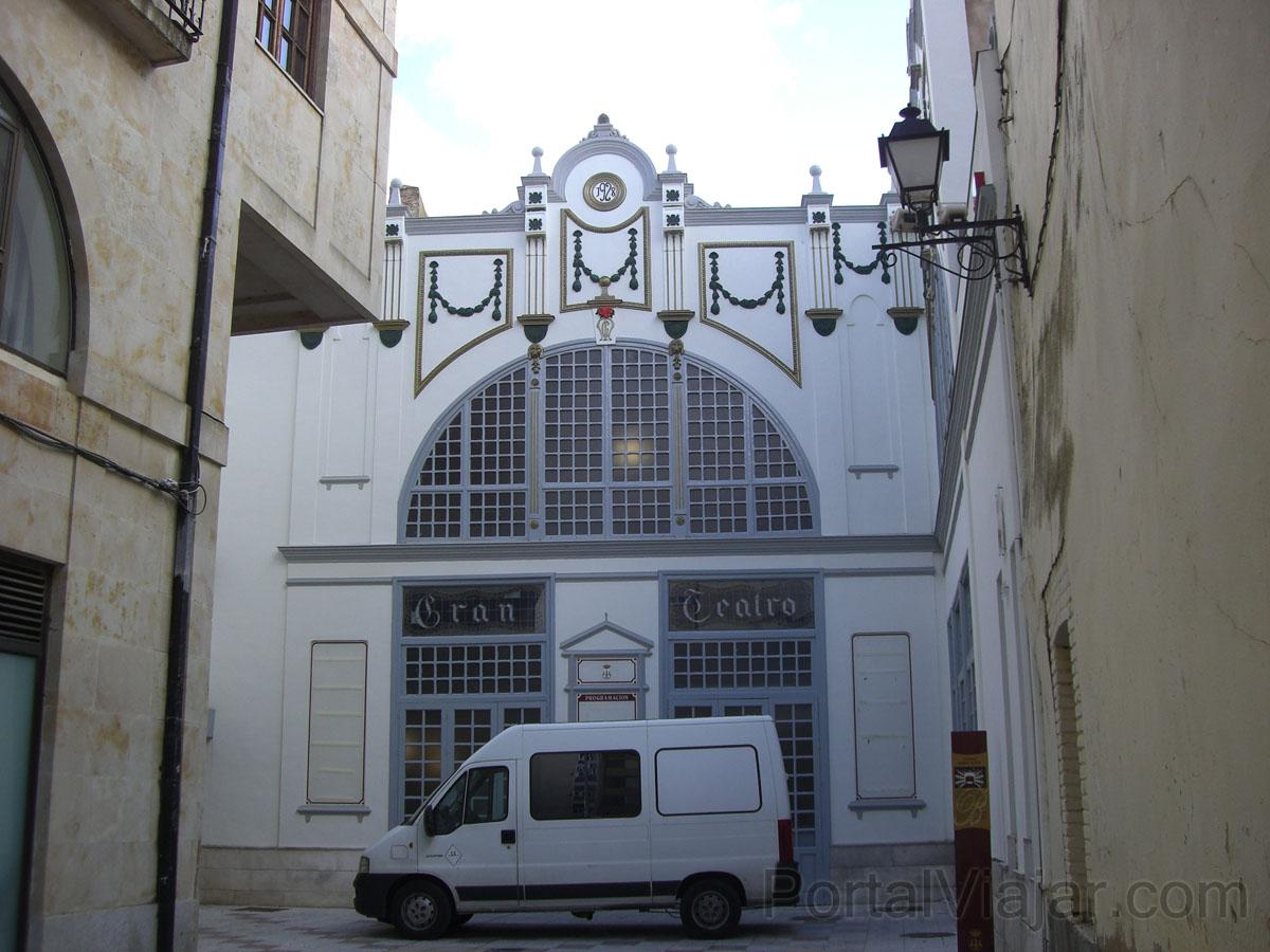 Teatro Reina Sofía (Benavente)