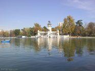 Lago artificial - Parque del Retiro (Madrid)