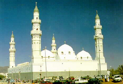 Mezquita de Quba Masjid Al-Quba arabia