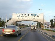 marbella - arco de marbella