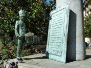san sebastian 70 - monumento al tamborrero